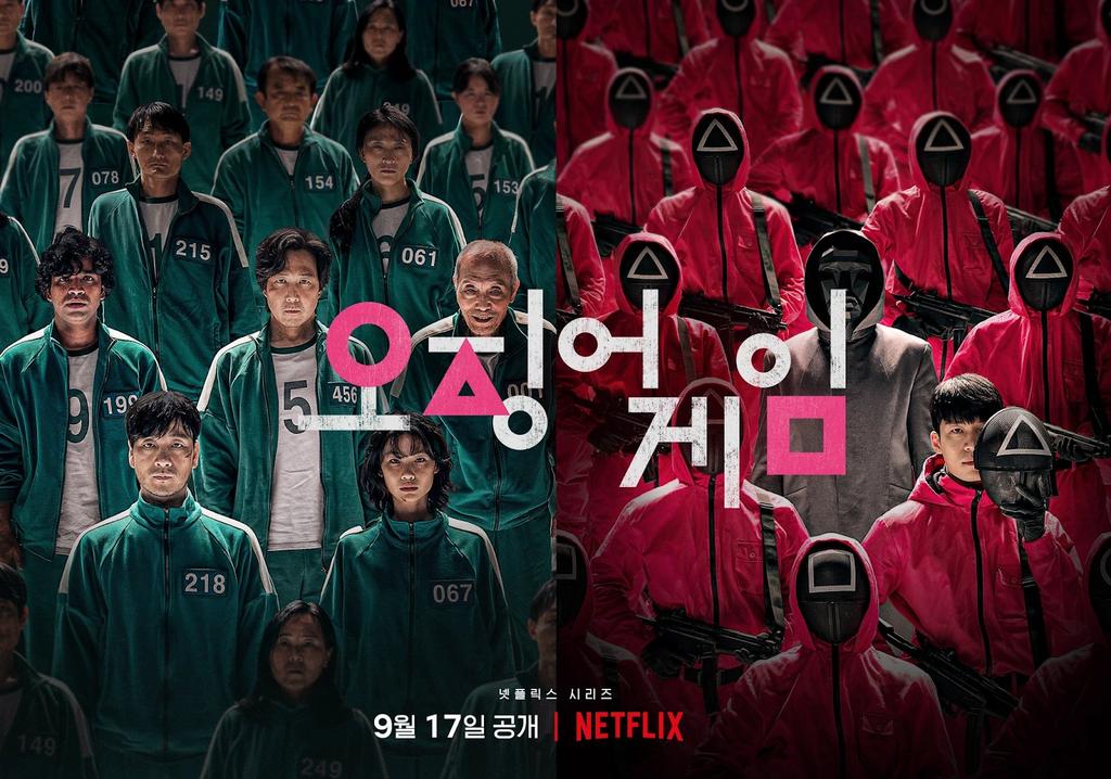 'El juego del calamar' pone en pie de guerra a los traductores españoles contra Netflix: